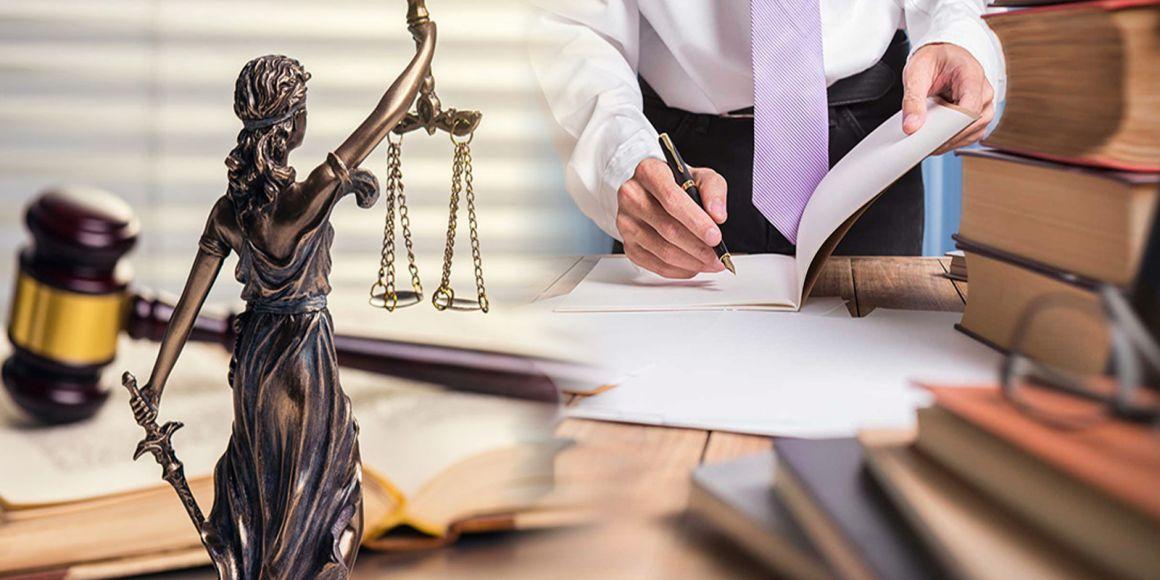 Правовое обслуживание